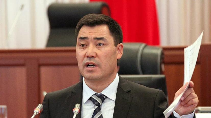 Парламент Киргизии рассматривает одного кандидата на пост премьера