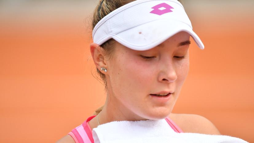 Чараева проиграла Жакмо в финале «Ролан Гаррос» среди юниорок
