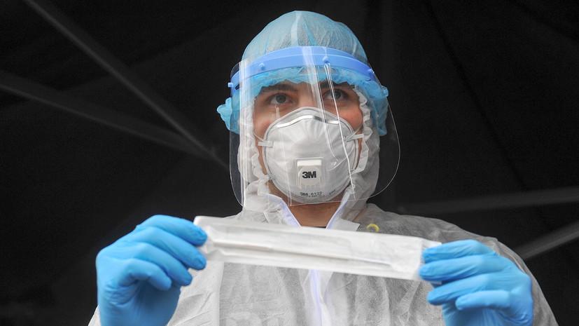 В России за сутки выявили 13 634 случая коронавируса