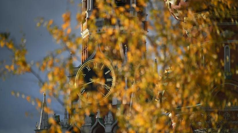 В Гидрометцентре прогнозируют температуру выше нормы в Москве