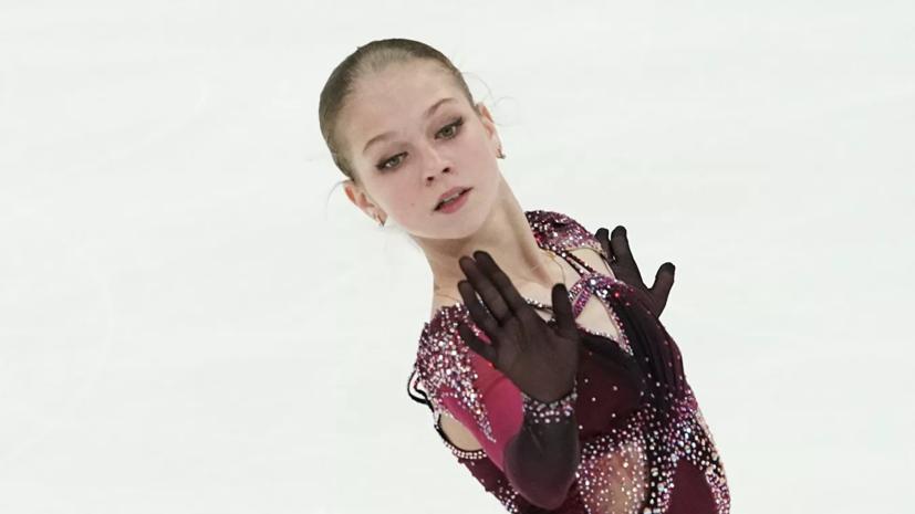 Появилось видео победной произвольной программы Трусовой на этапе Кубка России