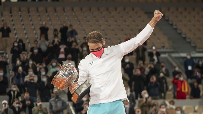 Тарпищев назвал закономерной победу Надаля в финале «Ролан Гаррос»
