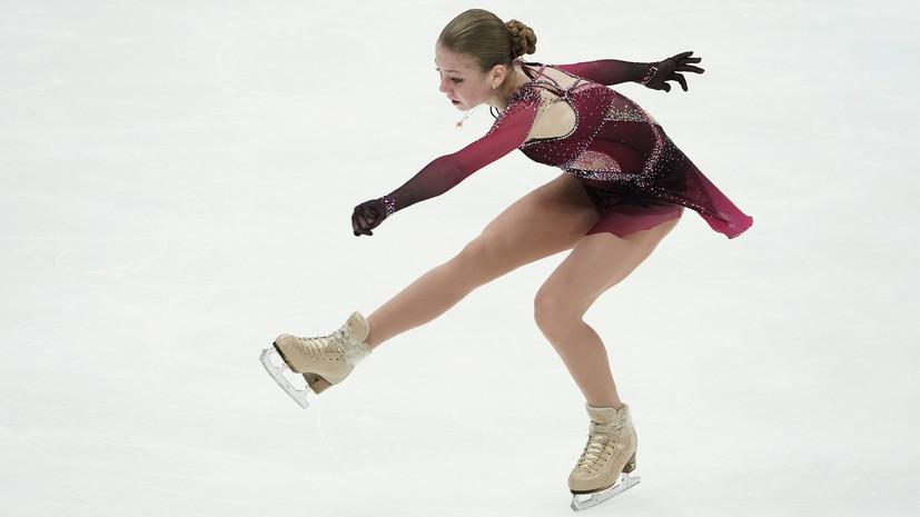 «Саша стала взрослее»: эксперты остались под впечатлением от проката Трусовой на этапе Кубка России