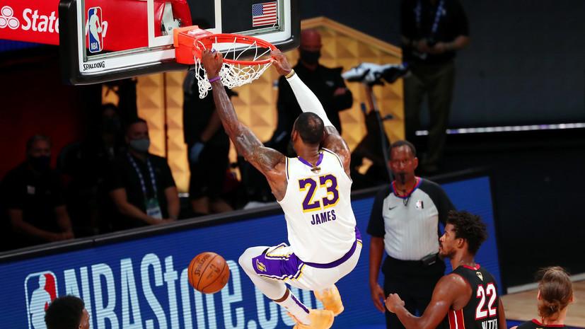 Трипл-дабл Джеймса помог «Лейкерс» обыграть «Майами» и стать чемпионом НБА