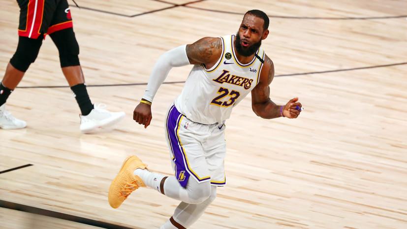 Леброн Джеймс повторил достижение Майкла Джордана в НБА