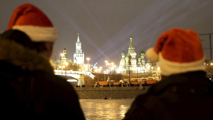 Россияне рассказали, в какой стране хотели бы встретить Новый год
