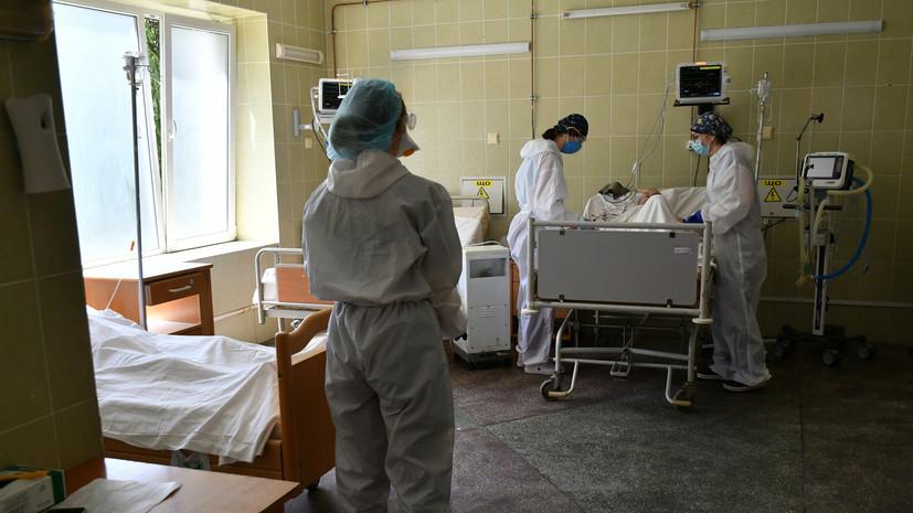 На Украине за сутки выявили 4420 новых случаев коронавируса