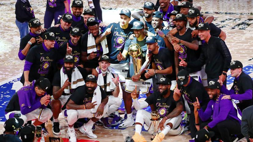 Вдова Брайанта поздравила «Лейкерс» с завоеванием чемпионства в НБА