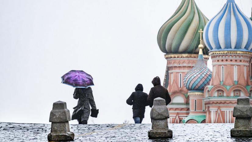 Синоптики прогнозируют мокрый снег в Москве в конце недели