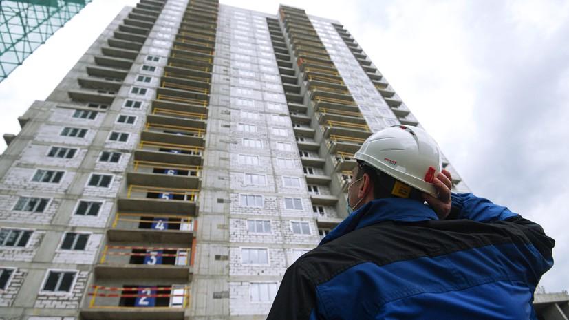 Жилищный стимул: Минфин предложил продлить программу льготной ипотеки под 6,5% годовых