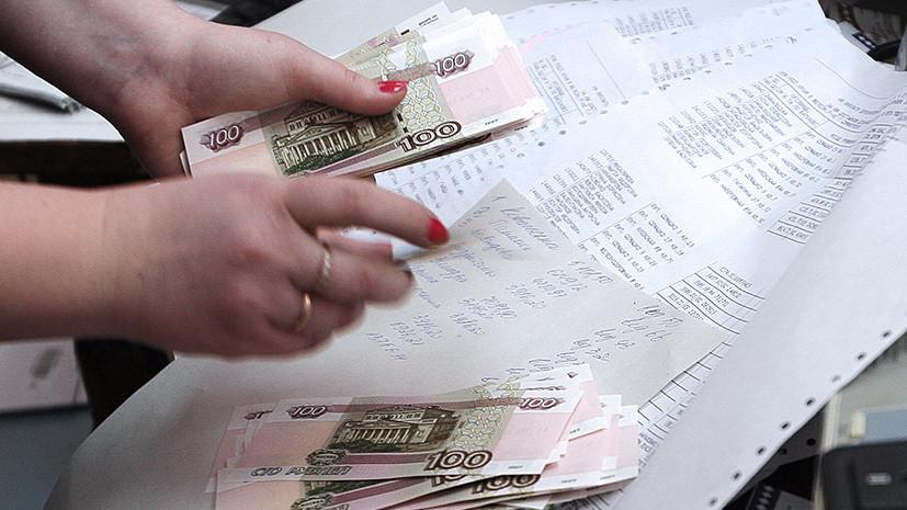 В правительстве назвали долю бедного населения России