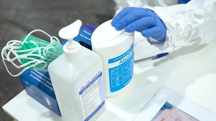 В потребительскую корзину могут включить антисептики и цифровые сервисы