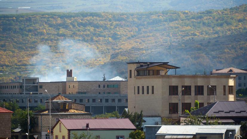 В МИД Франции осудили нарушения режима прекращения огня в Карабахе