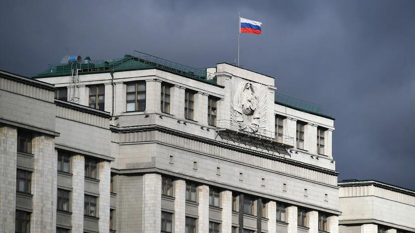 В Госдуме оценили заявление ЕС о возможных санкциях из-за Навального