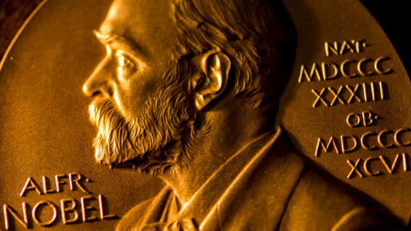 Эксперт оценил присуждение премии памяти Альфреда Нобеля по экономике