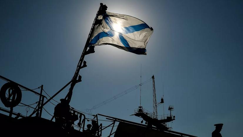 Ракетный корабль ЧФ провёл стрельбы в море