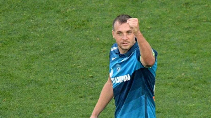 Медведев: можем увидеть Дзюбу на корте турнира ATP в Петербурге в случае победы «Зенита» над «Сочи»