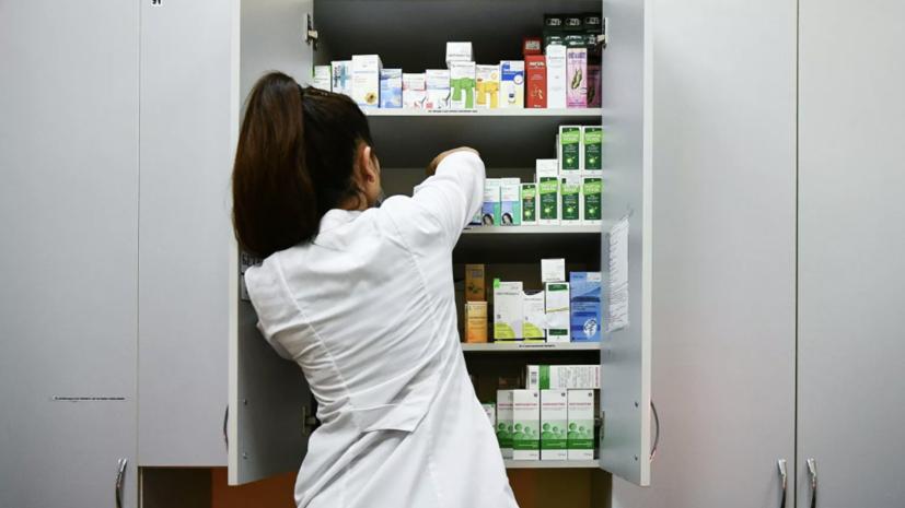 Мишустин подписал постановление о регистре льготников на лекарства