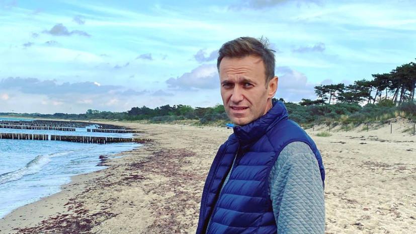 Полянский призвал Запад не передёргивать факты в ситуации с Навальным