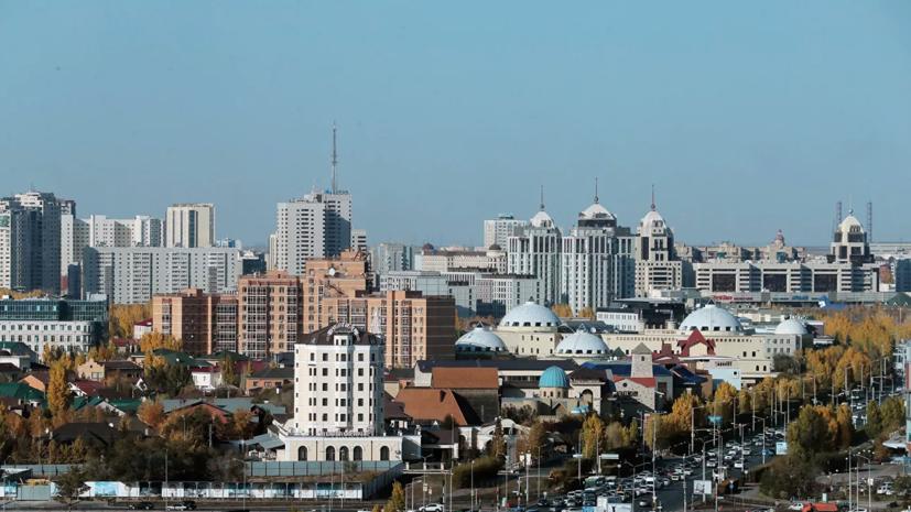 В Казахстане оценили уровень сокращения ВВП страны в 2020 году
