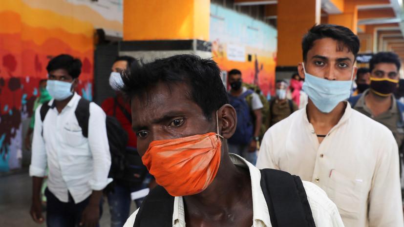 В Индии за сутки зафиксировано более 55 тысяч случаев коронавируса