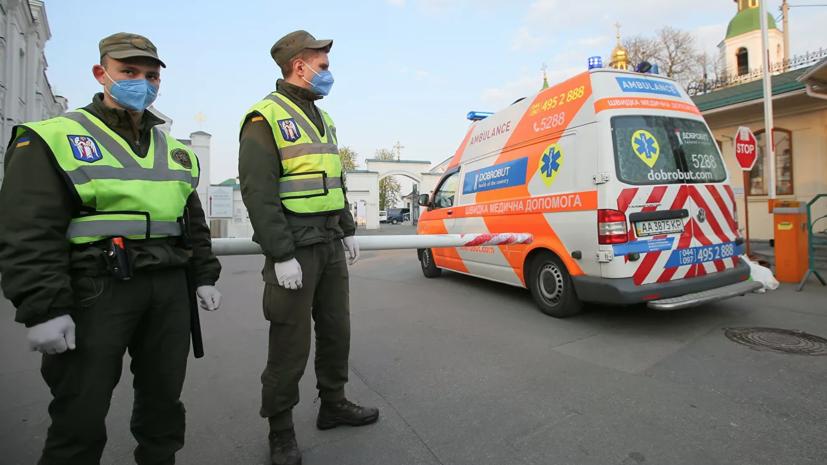 Минздрав Украины призывает продлить карантин в стране до конца года