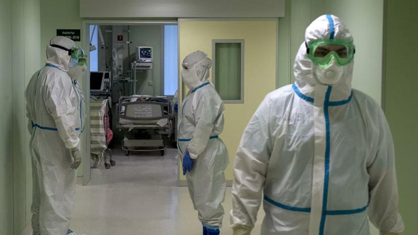 В России за сутки выявили 13 868 случаев коронавируса
