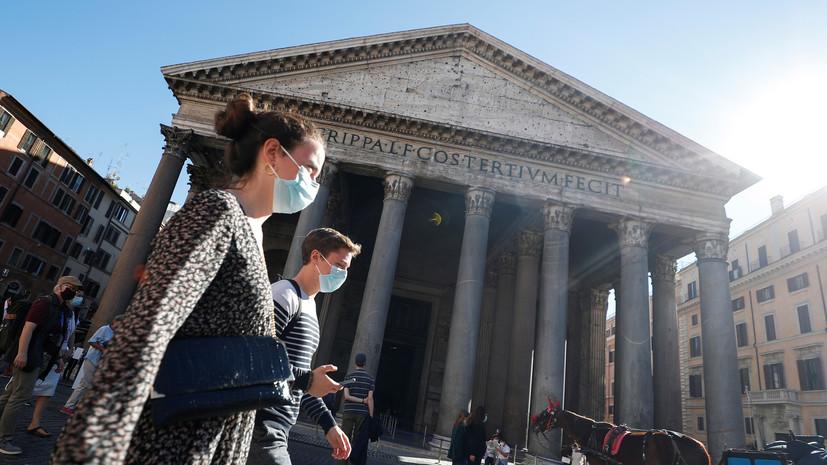 В Италии ужесточили карантинные меры из-за коронавируса