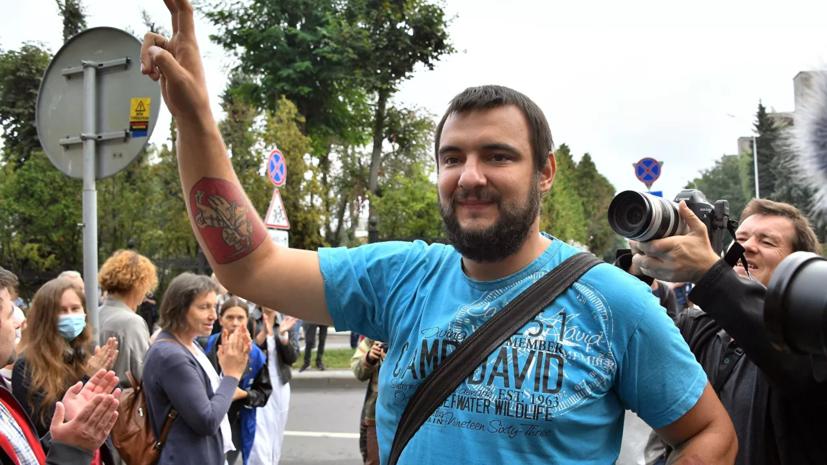 Член КС оппозиции Белоруссии уехал в Варшаву