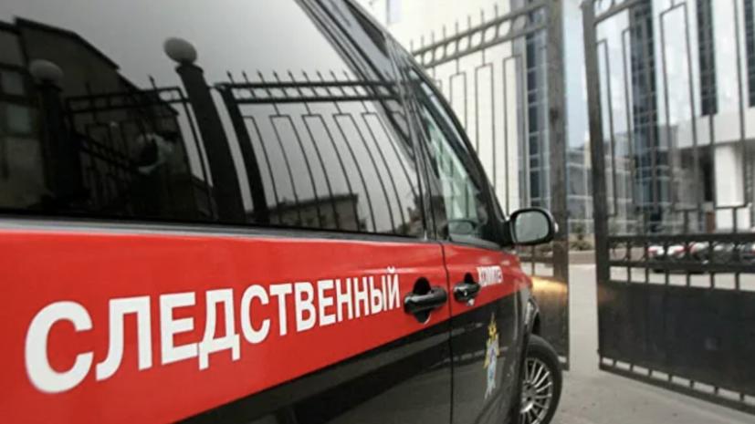 СК возбудил дело после спецоперации по ликвидации боевиков в Грозном
