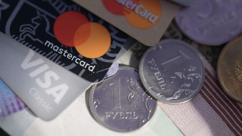 Количество хищений с банковских карт россиян с начала года выросло вдвое
