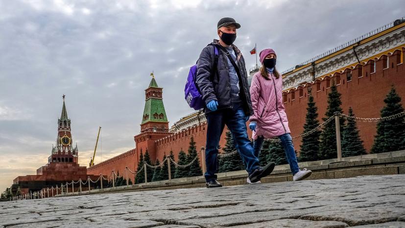 Смягчение удара: МВФ улучшил прогноз по экономике России в 2020 году