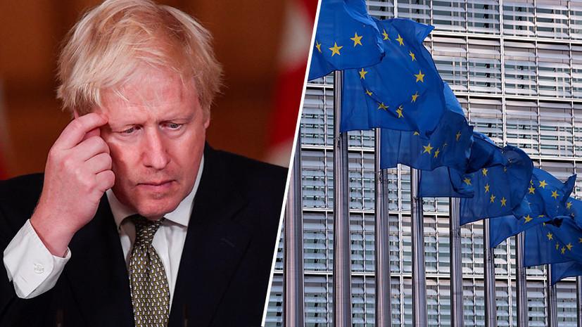 Патовая ситуация: смогут ли Лондон и Брюссель согласовать условия сделки по брекситу