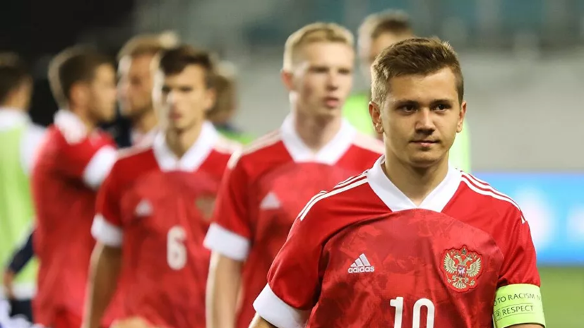 Лесовой довёл счёт в матче между молодёжными сборными России и Латвии до разгромного