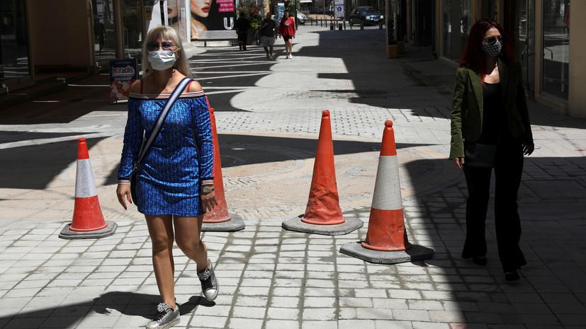На Кипре сообщили об ухудшении эпидемической ситуации
