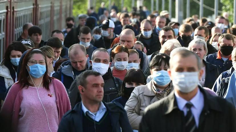 Посетителей московских вокзалов стали штрафовать за отсутствие масок