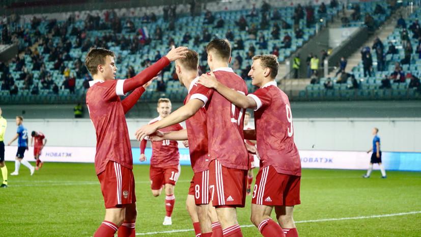 Молодёжная сборная России квалифицировалась на Евро впервые с 2013 года