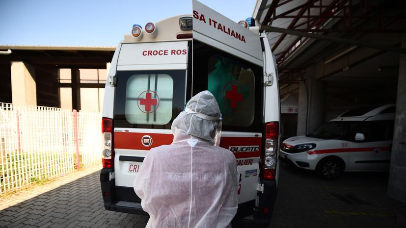 В Италии за сутки выявили 5901 новый случай коронавируса