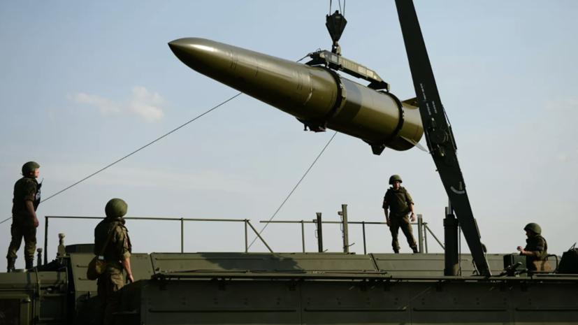 США назвали условие для продления договора СНВ