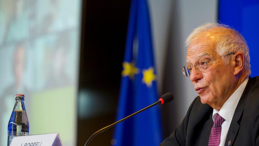 Глава дипломатии ЕС ушёл на самоизоляцию