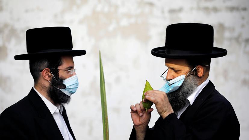 Действие всеобщего карантина в Израиле продлили до 18 октября