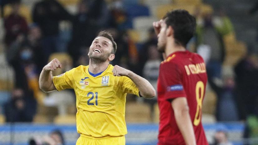 Победа Украины над Испанией, сенсация от Люксембурга и шесть голов в Кёльне: чем запомнились матчи 3-го тура Лиги наций