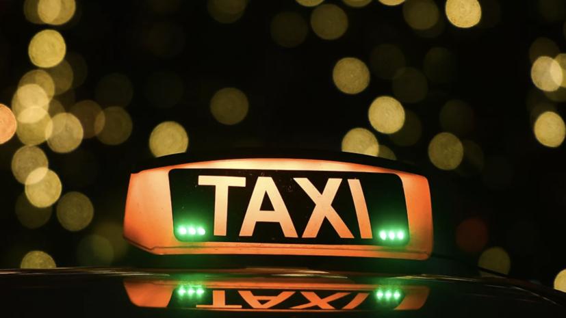 Эксперт рассказал о правилах безопасной поездки в такси