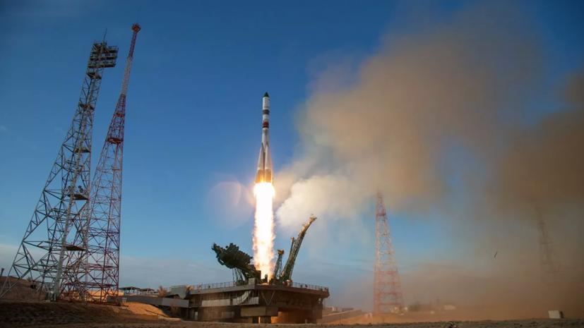 Ракета «Союз» с пилотируемым кораблём стартовала с Байконура
