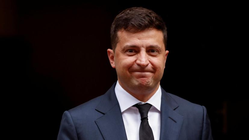 Зеленский подтвердил визит в офис британской секретной разведки