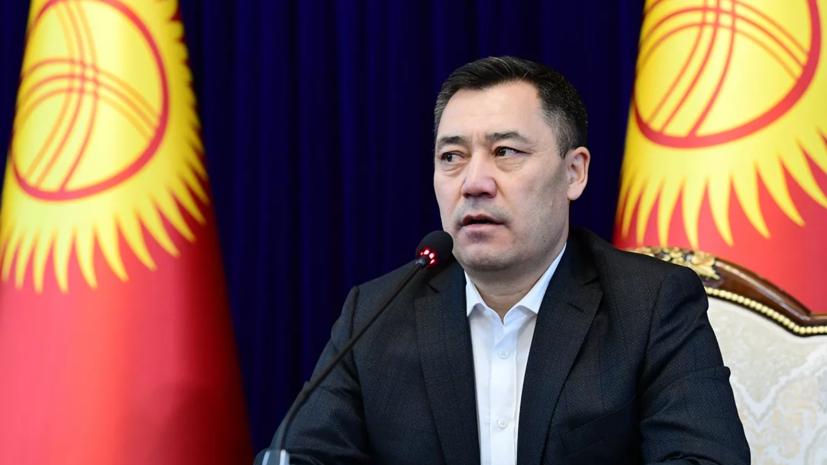 Парламент Киргизии утвердил Жапарова в должности премьера