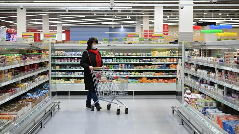 В Госдуме предложили временно обнулить НДС на продукты при доставке