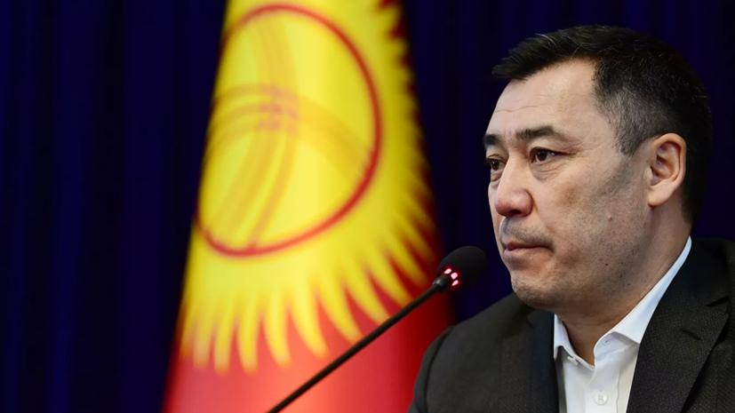 Президент Киргизии подписал указ о назначении Жапарова премьером