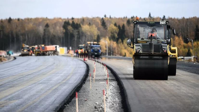 В «Автодоре» рассказали о перспективах строительства скоростной трассы Екатеринбург — Краснодар