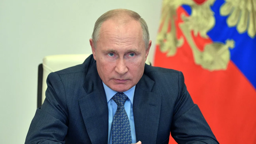 Путин объявил о регистрации второй российской вакцины от коронавируса